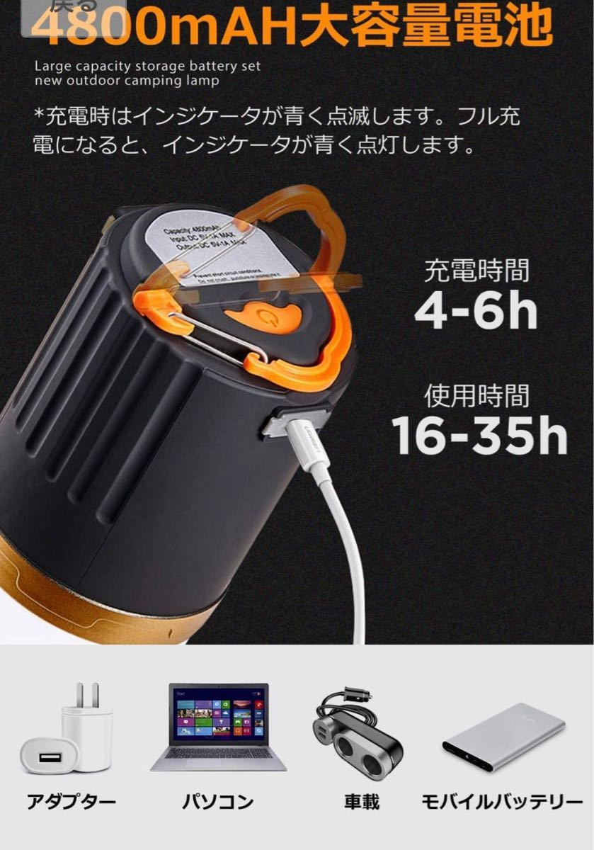 LEDランタン テントライト アウトドア USB充電式 停電防災用 点灯時間が長く、持ち運び便利