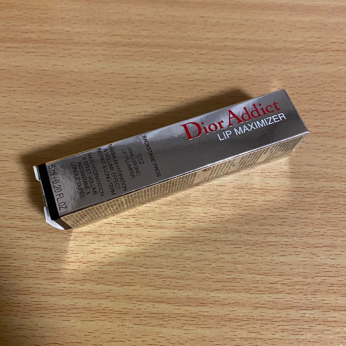 Dior マキシマイザー 012 ローズウッド
