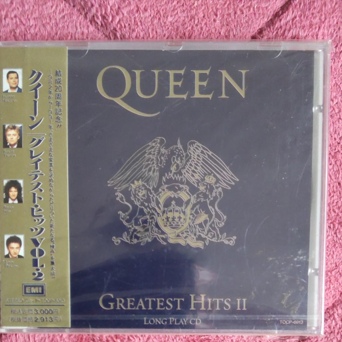 グレイテスト・ヒッツ QUEEN vol.2 CD初回生産盤