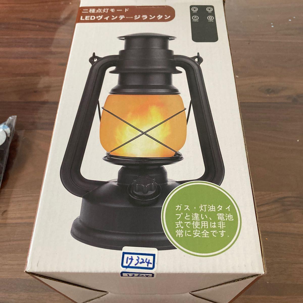 LEDランタン グランピング ゆられる 火炎効果 高輝度 キャンプランタン 2つモード 昼白色と電球色切替 吊り 電池式 明るい リモコンを付き