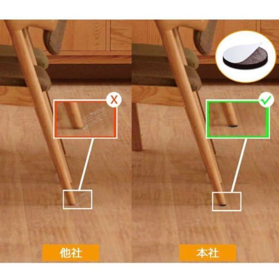 家具保護パッド 60個入り 家具パッド 椅子脚キャップイス 足キャップ 滑り止めマット キズ防止 防音 家具保護用 茶色_画像5