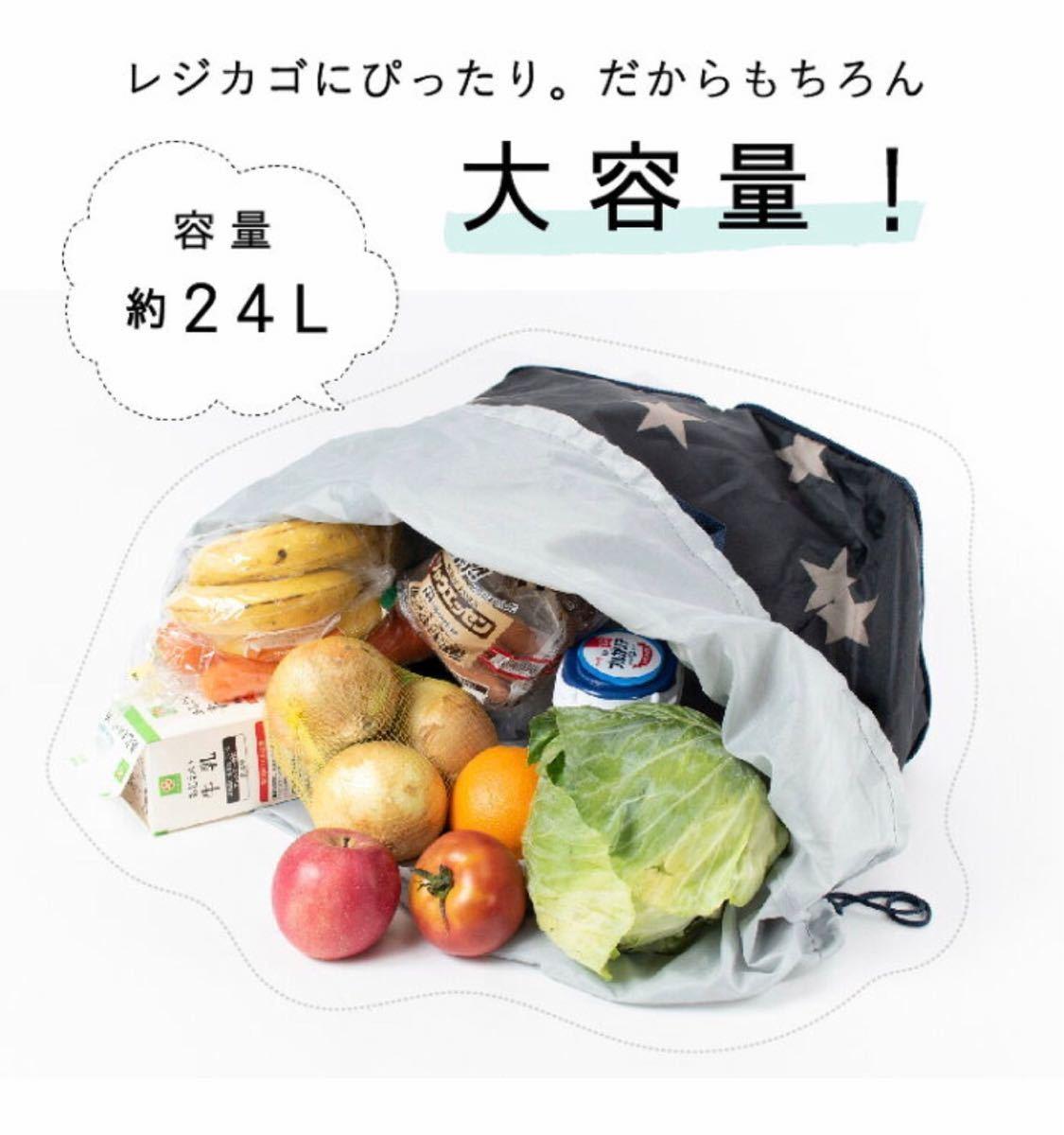 レジかごバッグ保冷保温 エコバッグ レジカゴバッグ大容量折り畳み レッド柄限定