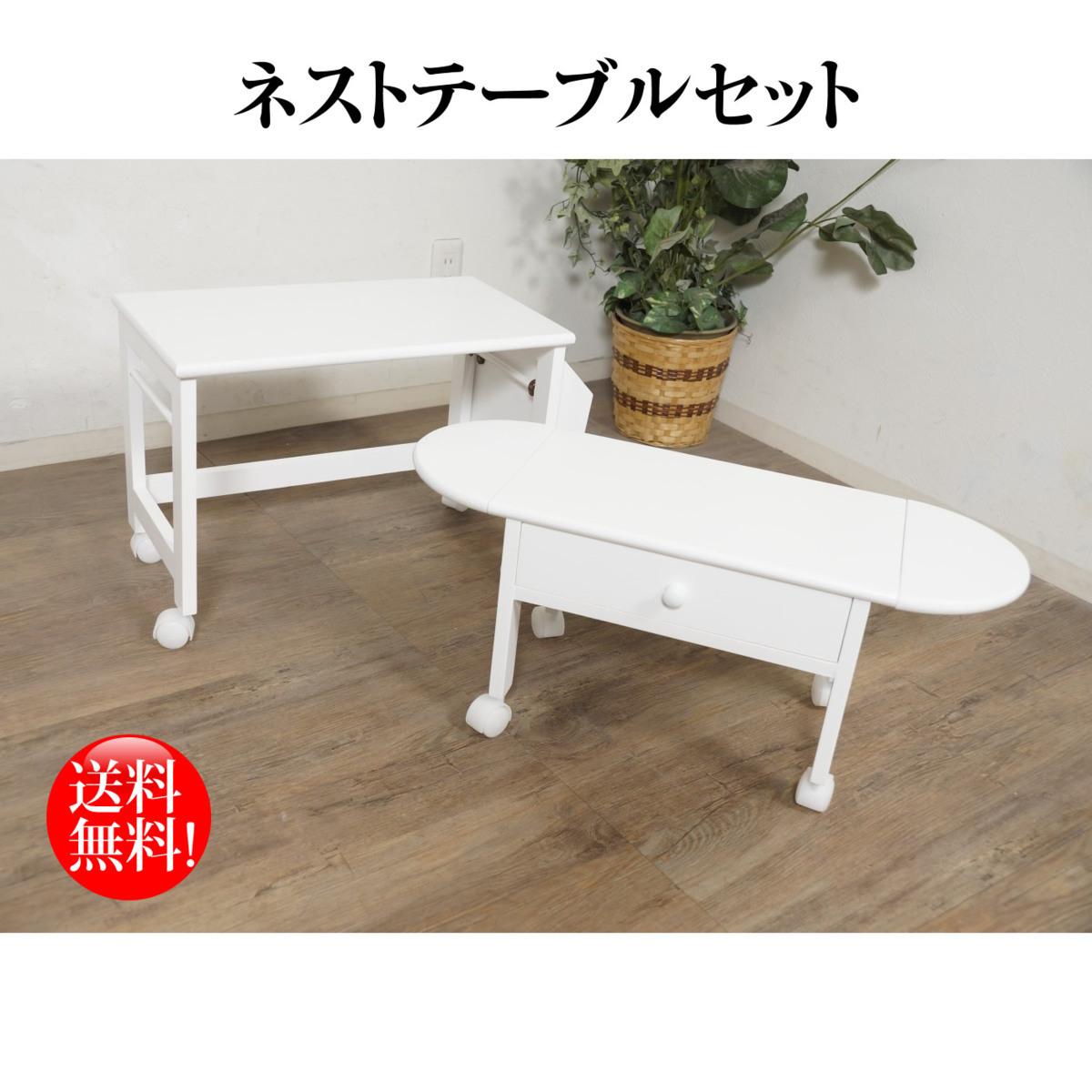 送料無料【新品】コンパクトに収納! 2段 木製 パソコン テーブル アウトレット 家具_画像1