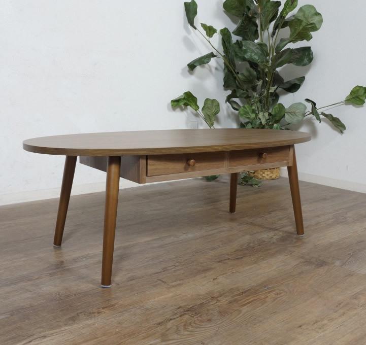 送料無料【新品】おしゃれ 木目が綺麗な 引き出し付き テーブル アウトレット 座卓 センターテーブル FF2567_画像1