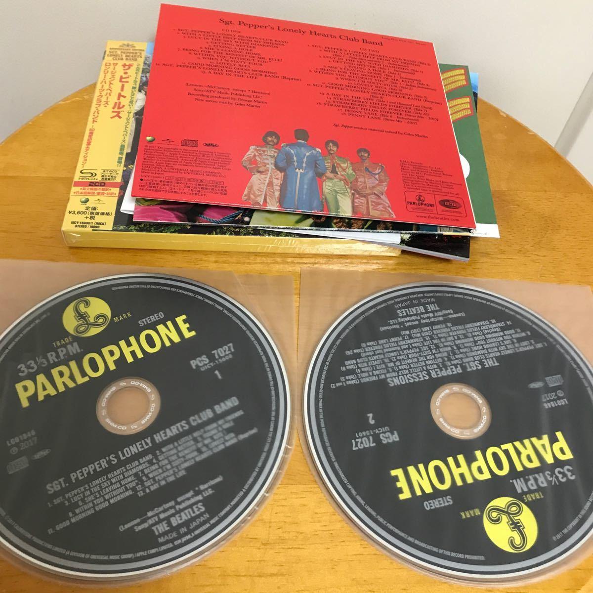 ザ・ビートルズ SHM-CD2枚組/サージェントペパーズロンリーハーツクラブバンド 50周年 THE BEATLES