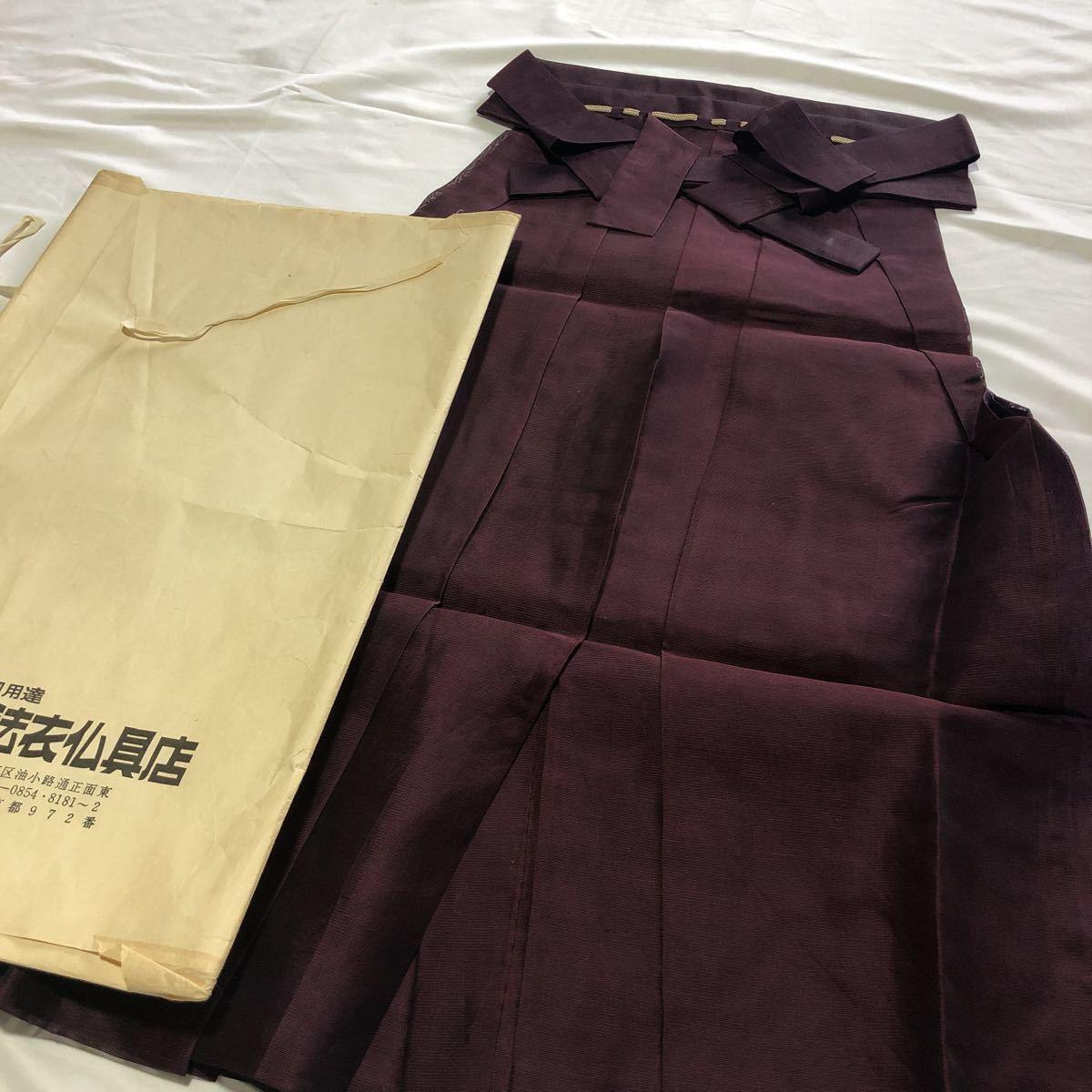 美品【袴】紫 正絹 法要 葬儀 仏具 僧侶 装束 着物 袈裟 法衣 浄土真宗 鍵長法衣店