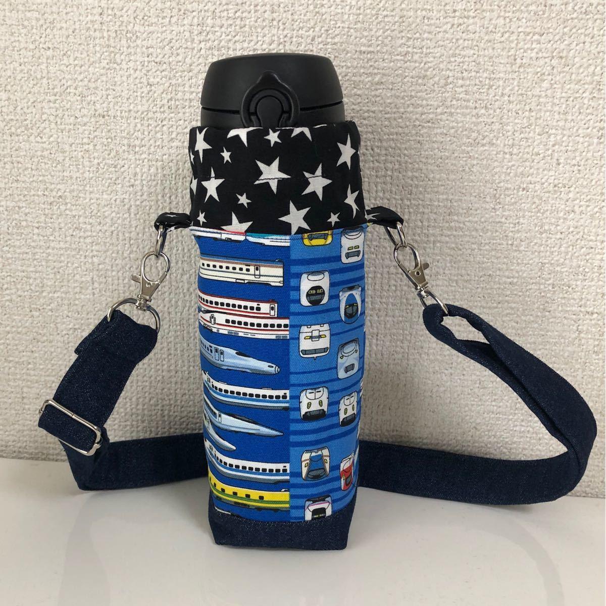 水筒カバー 水筒ケース ペットボトルカバー ペットボトルケース 保冷保温