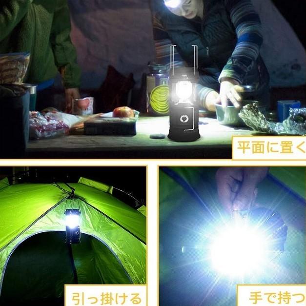送料無料 充電式 LEDランタン 懐中電灯 ソーラーパネル搭載 2in1給電方法 防災携帯式