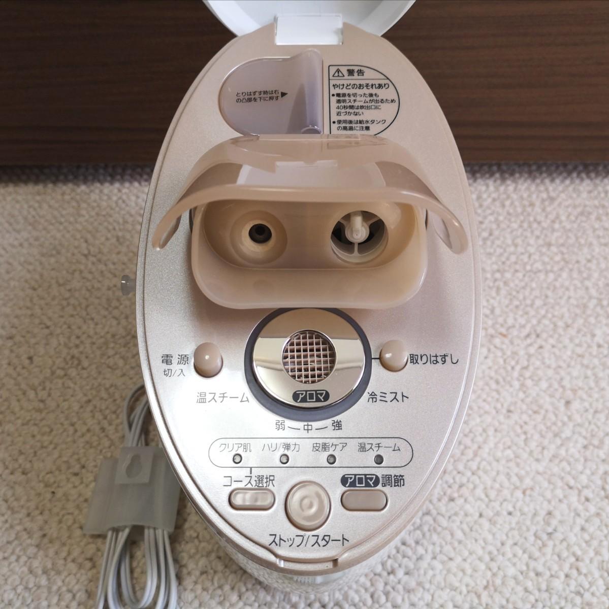 Panasonic ナノケアイオンスチーマー EH-SA90 パナソニック