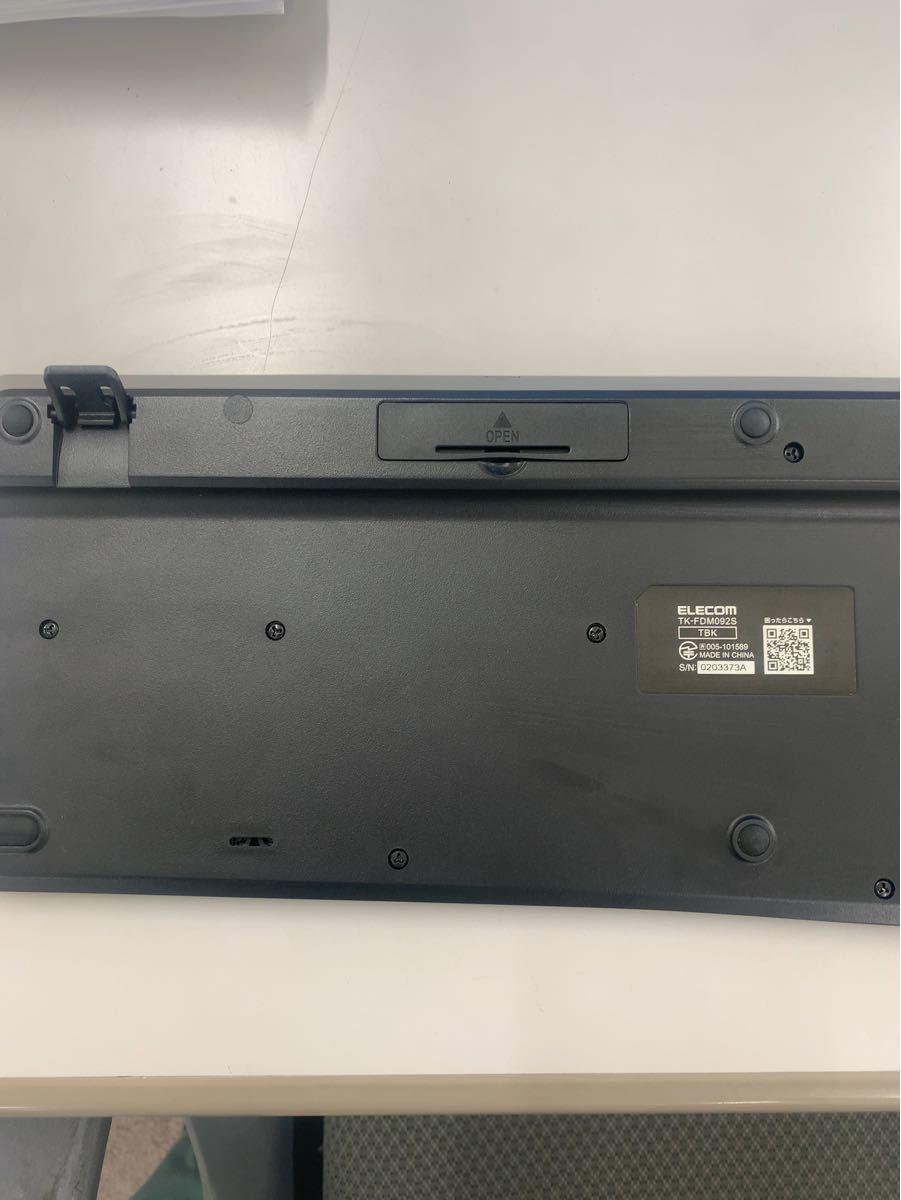 ワイヤレスキーボード ELECOM