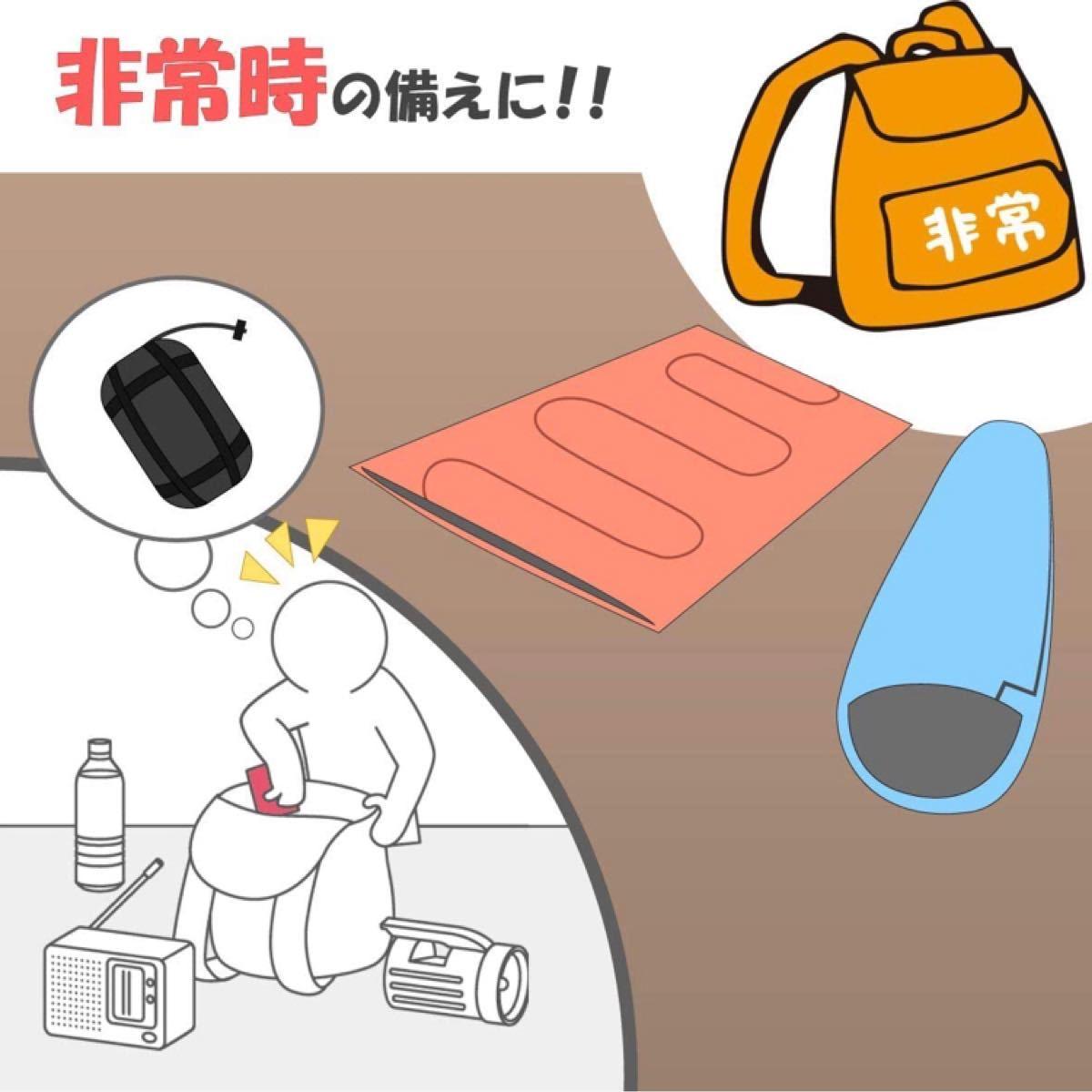 寝袋シュラフ 封筒型 コンパクト収納 丸洗い抗菌使用 最低使用温度-10°Cダークグリーン