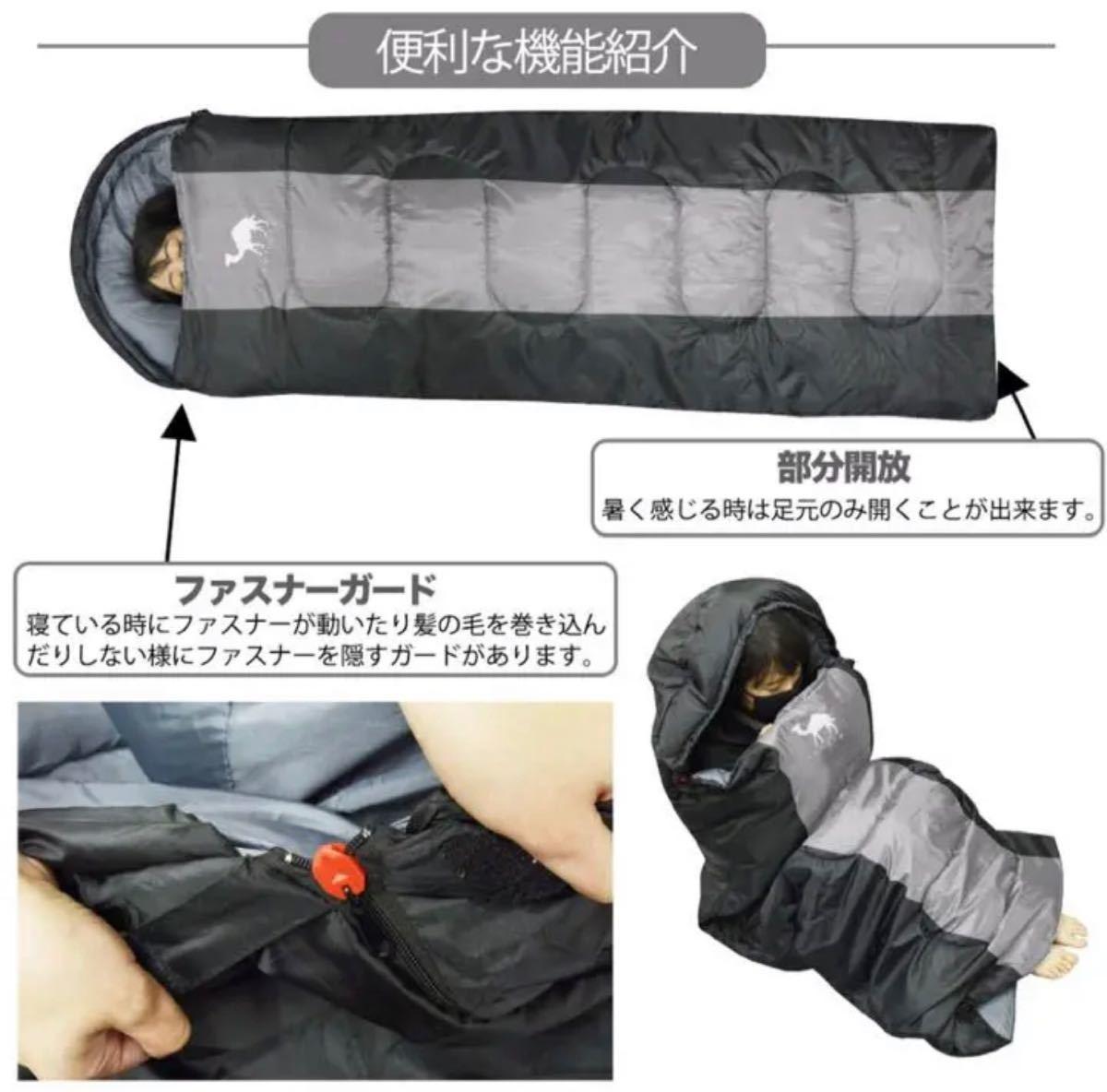 寝袋 枕付き シュラフ 高機能 210T 封筒型 コンパクトフルスペック 収納 最低使用温度-15℃  ワイン