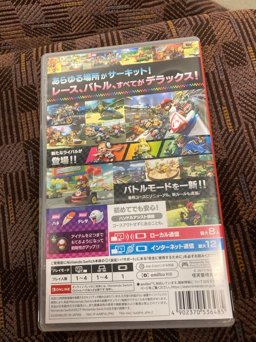 桃太郎電鉄 マリオカート8  switch ソフト セット