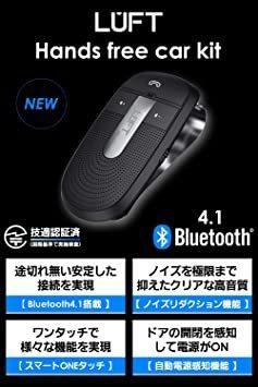 ブラック LUFT(ルフト) ハンズフリー Bluetooth 4.1 携帯電話 車載 ワイヤレススピーカー 高音質 日本語音声_画像2