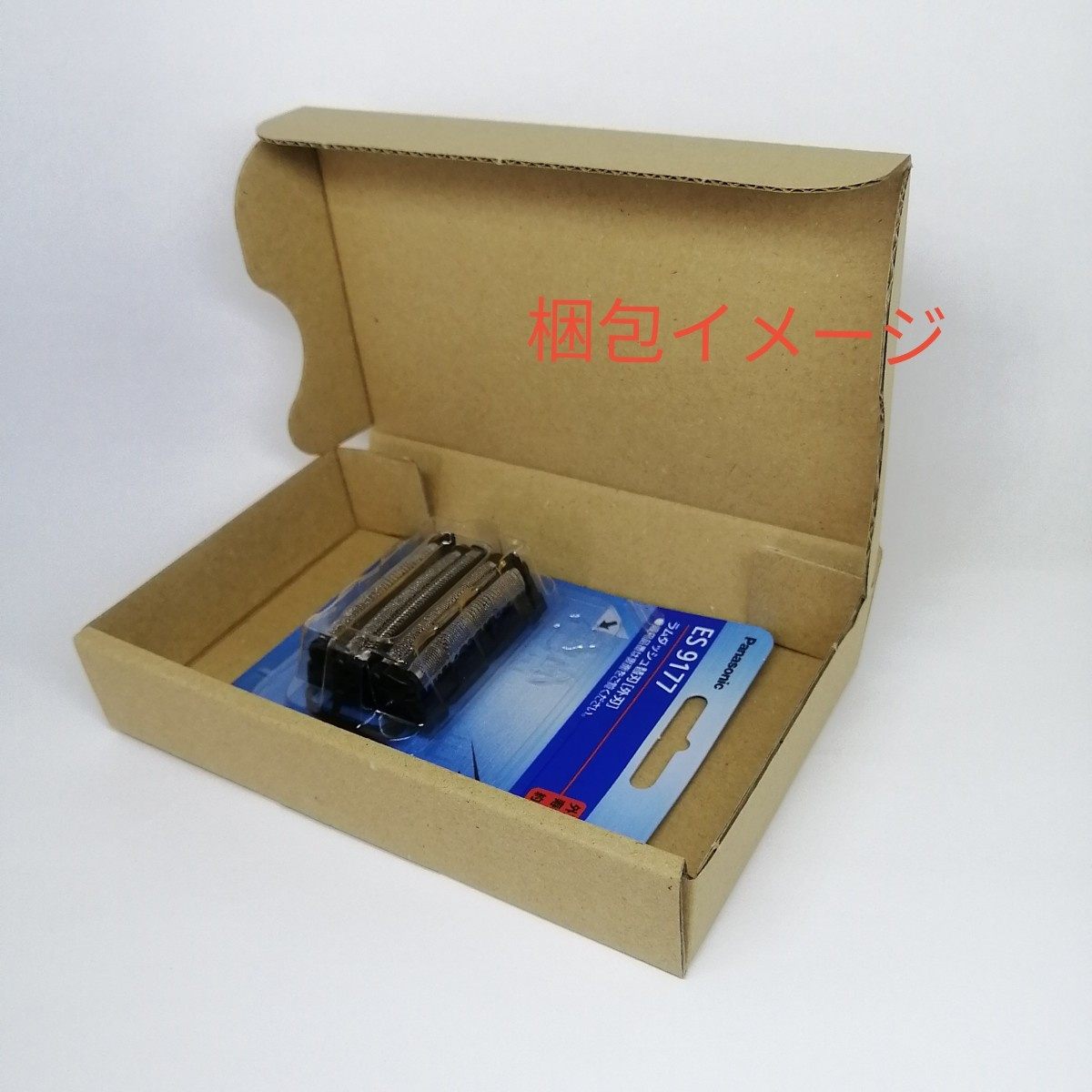 ES9177 シェーバー 替刃 パナソニック正規品★安心!箱で梱包★Panasonic