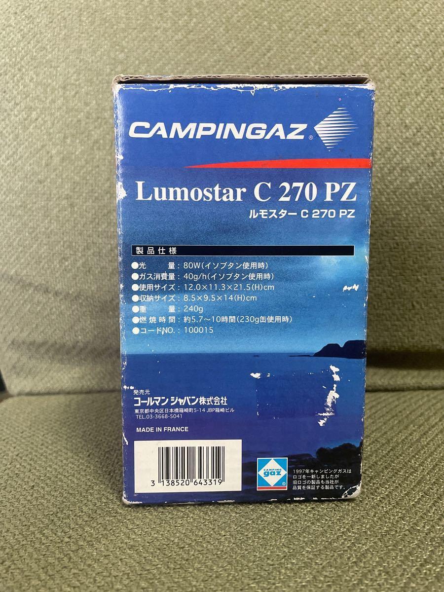 Coleman ガスランタン Lumostar C 270 PZ
