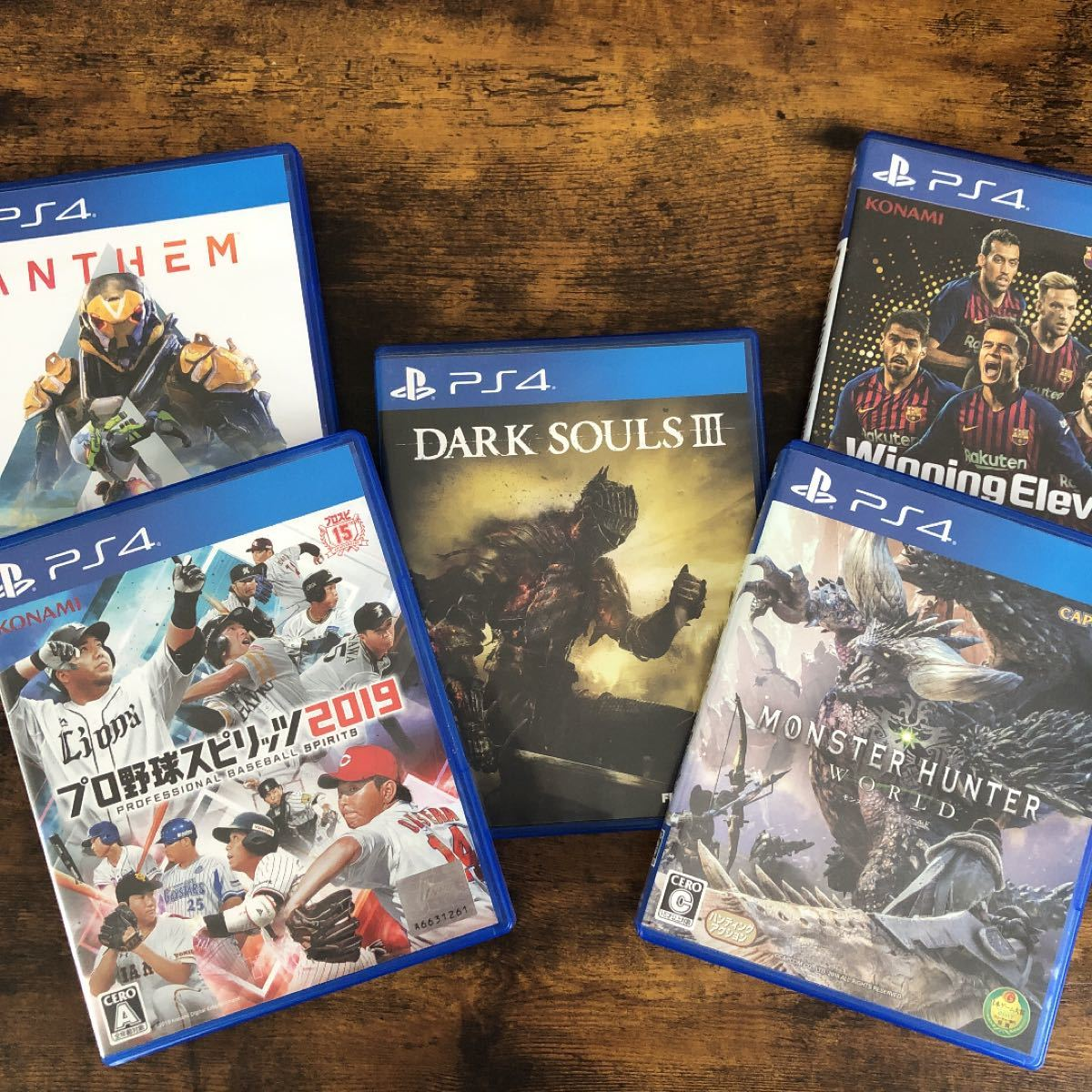 PS4 ソフトセット