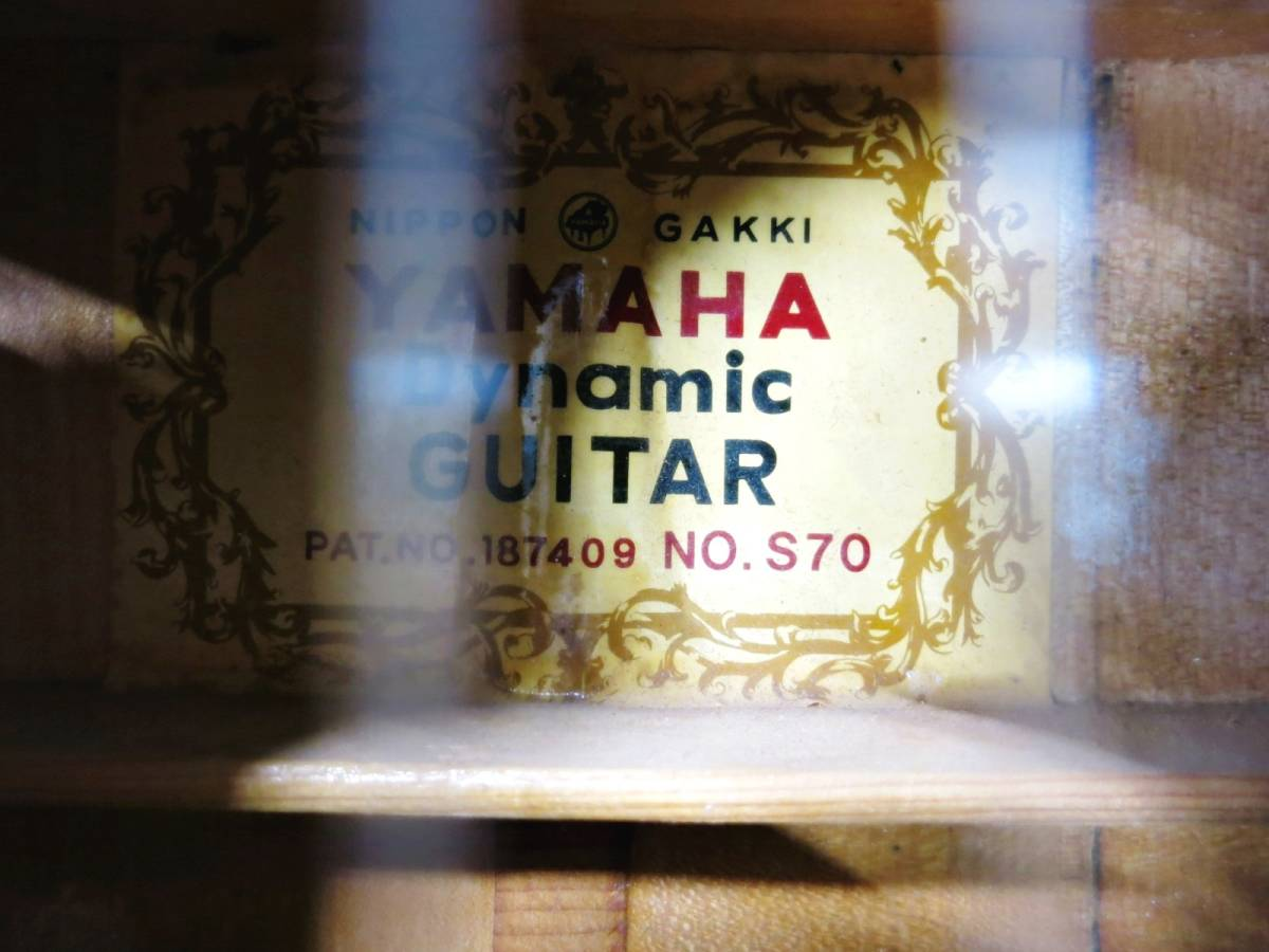 YAMAHA ヤマハ ダイナミックギター 動作良好 Dynamic Guitar S70 クラシックギター 弦楽器 ギター 楽器_画像5