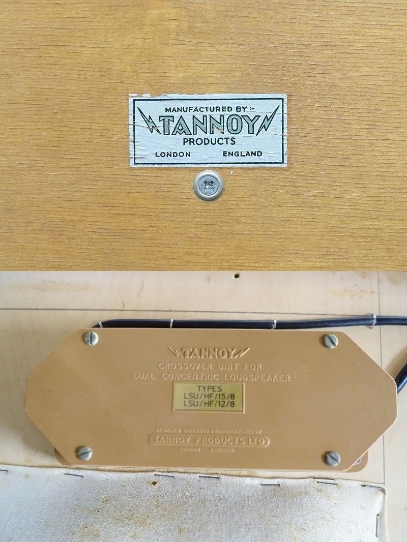 ■□【全国発送可】TANNOY Monitor GOLD Type LSU/HF/15/8 スピーカーペア 英国オリジナル箱 タンノイ□■006631001W-2□■_画像7