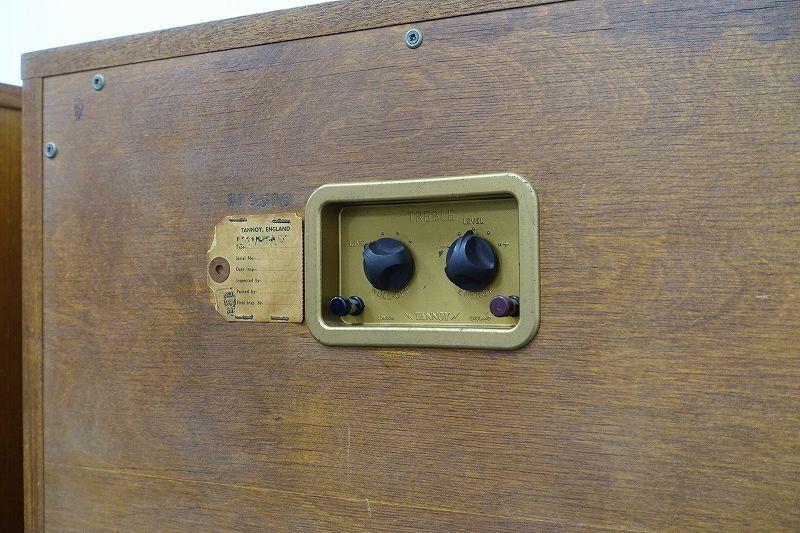 ■□【全国発送可】TANNOY Monitor GOLD Type LSU/HF/15/8 スピーカーペア 英国オリジナル箱 タンノイ□■006631001W-2□■_画像5