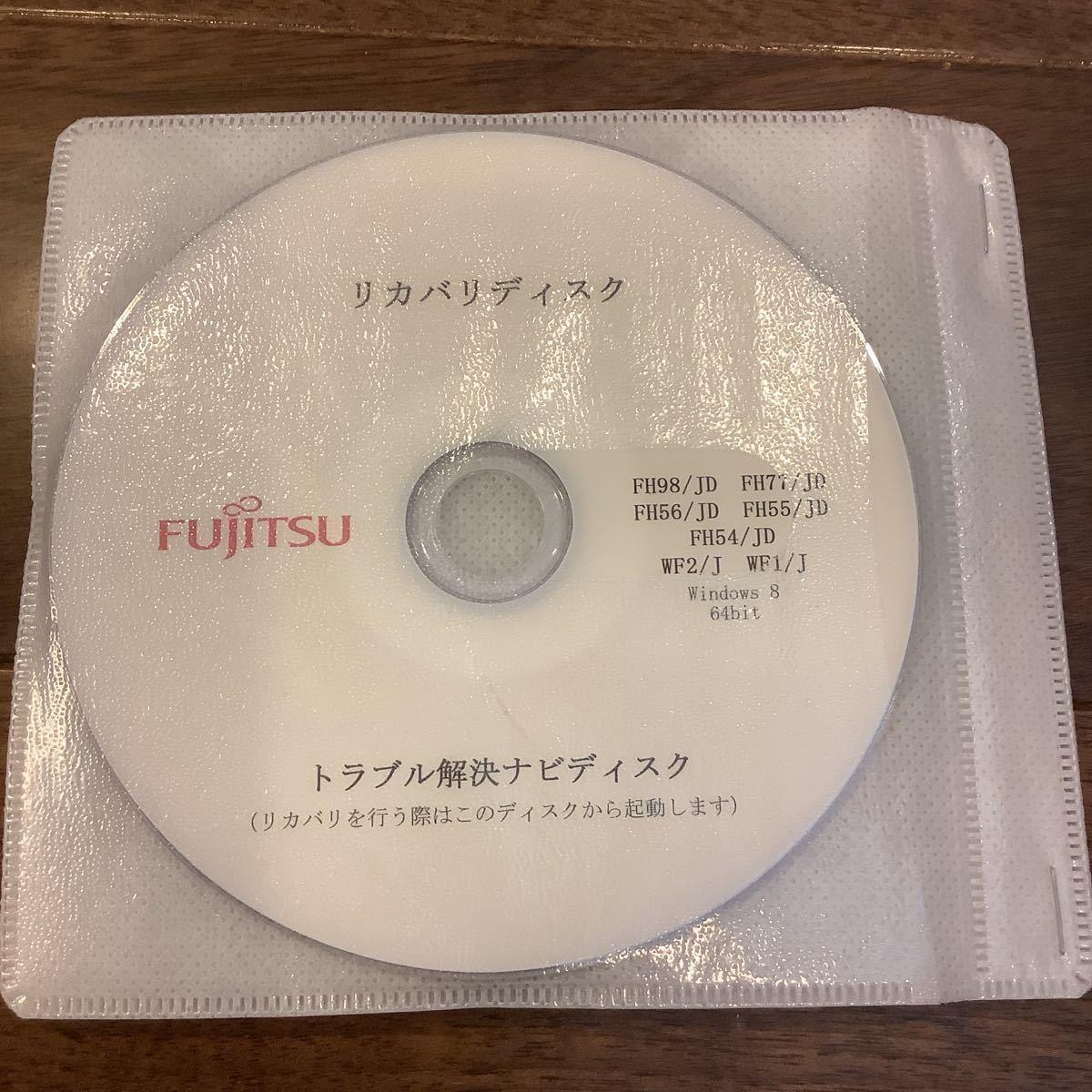 富士通 ESPRIMO FH56/JD(Core i7-3630QM2.4 -3.4GHz、8GBメモリ、3TB HDD、Win10HOME、Blu-ray、TV視聴可、wifi、webカメラ、Bluetooth)_画像5