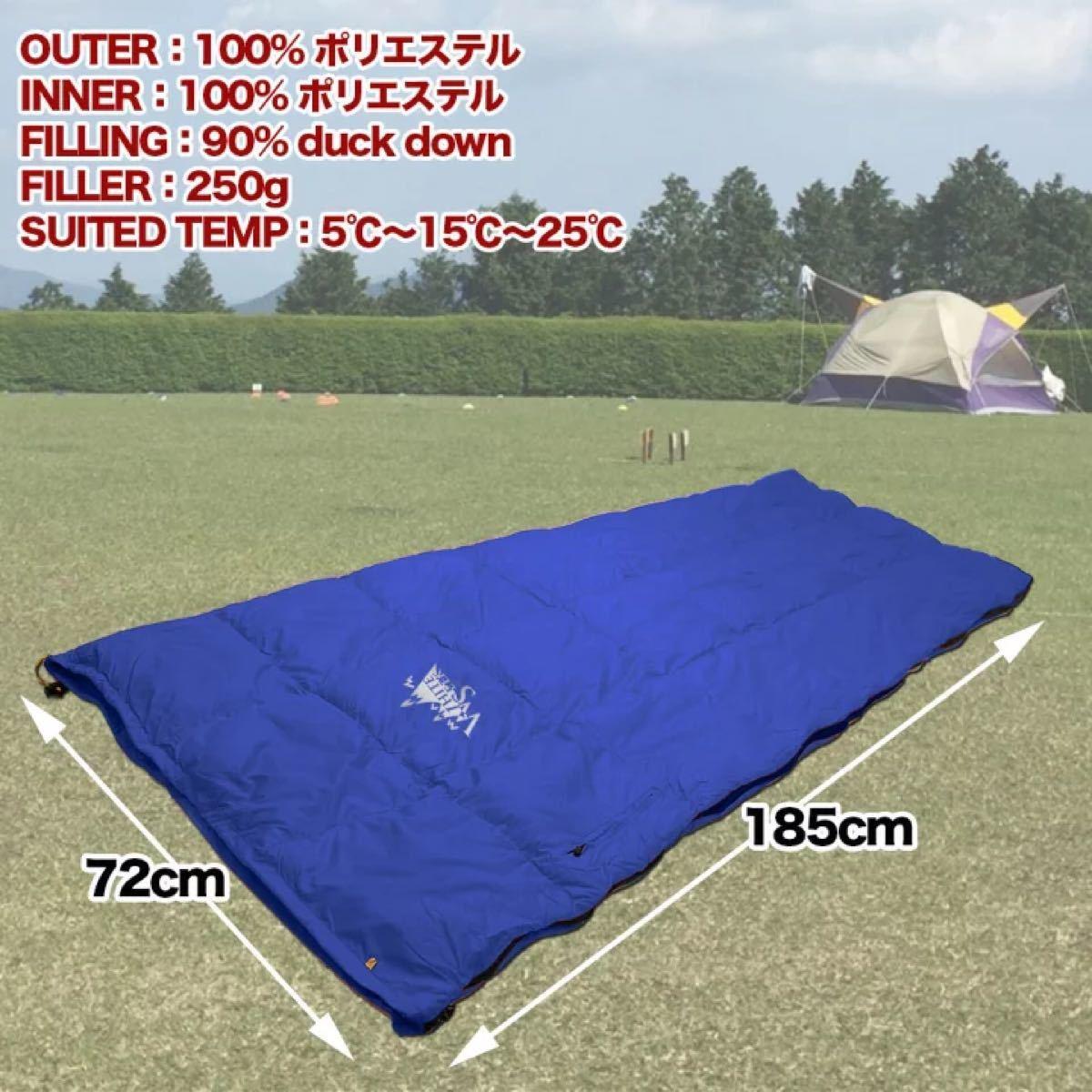 寝袋 羽毛 ダウン コンパクト 手のひらサイズ シュラフ アウトドア ブルー アウトドア 防災 地震対策 小さい