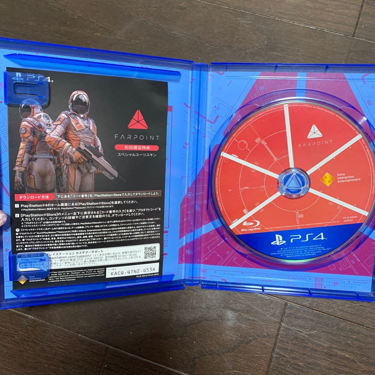 【PS4】 Farpoint [通常版]