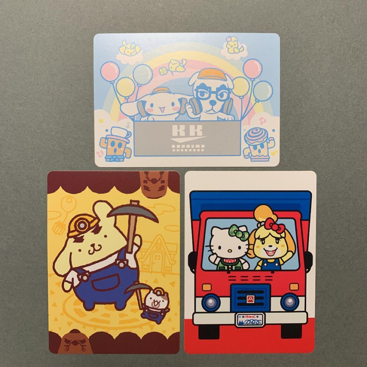 とびだせどうぶつの森 amiiboカード サンリオ【s6 トビー】+100円でシールも選べます!