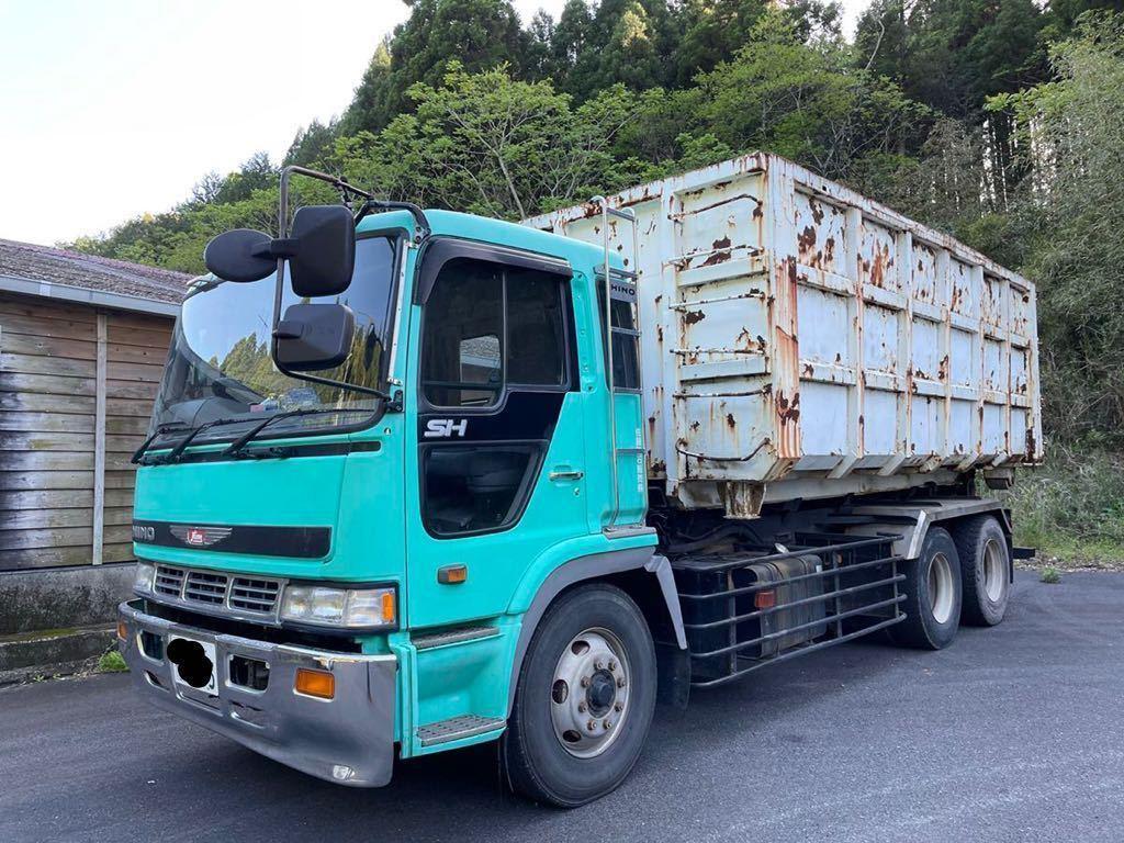 「平成7年 日野 V8 アームロール ダンプ 箱付き 車検あり」の画像2