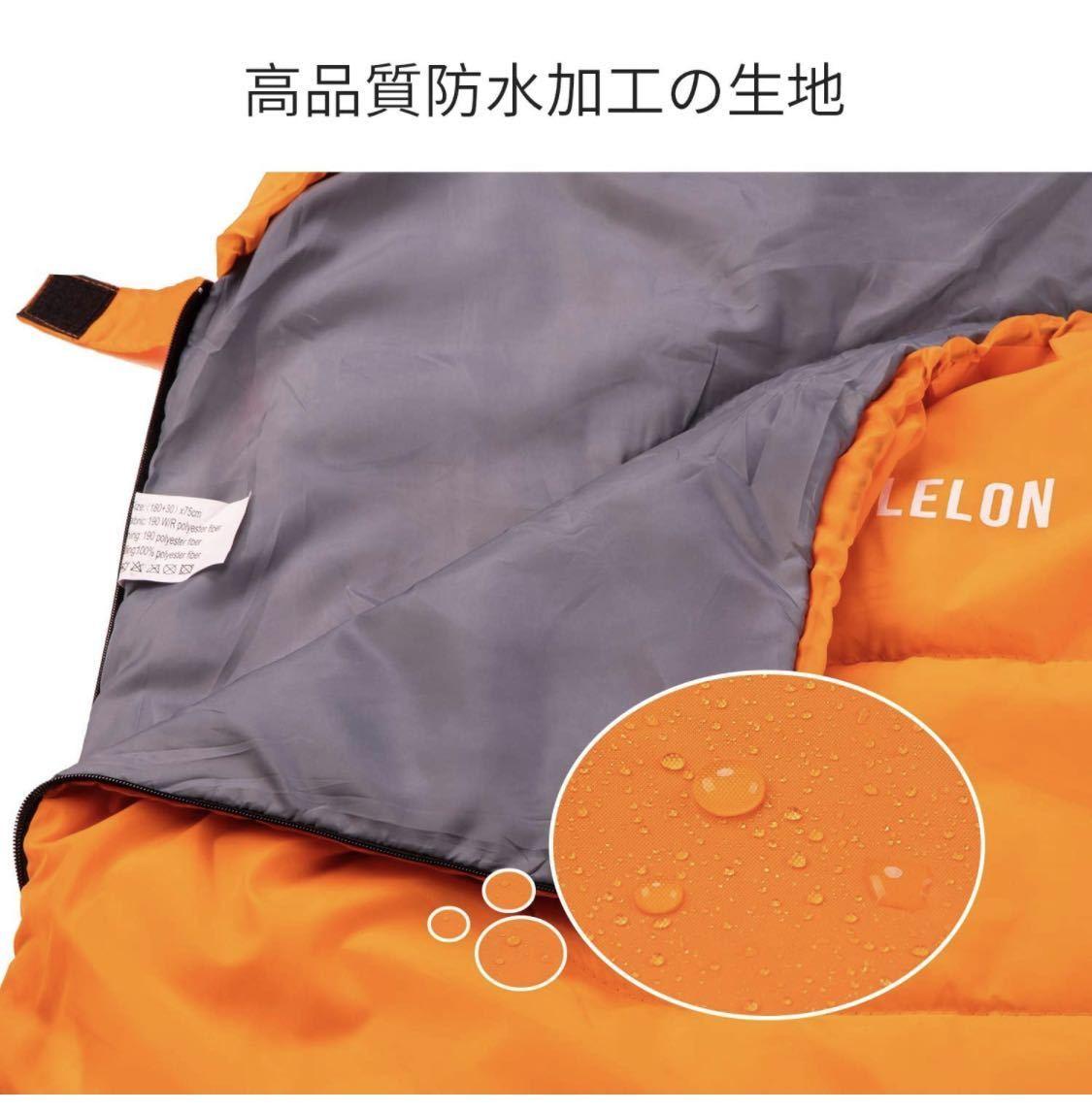 【封筒型 軽量 シュラフ】防水 コンパクト キャンプ 丸洗い可能 約1100g