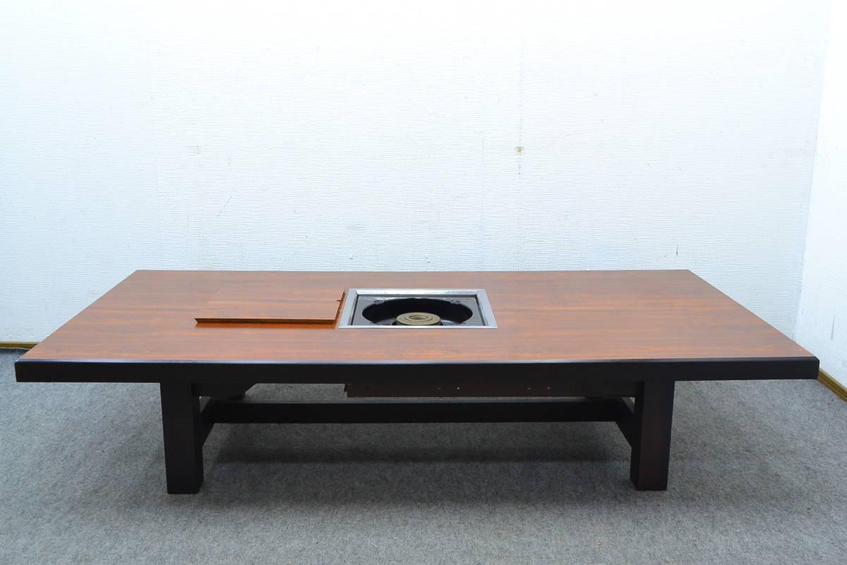 h897■SILKROOM■ロースターテーブル LPガス■外寸 約幅1500×奥行き750×高さ320mm■S-62_画像1