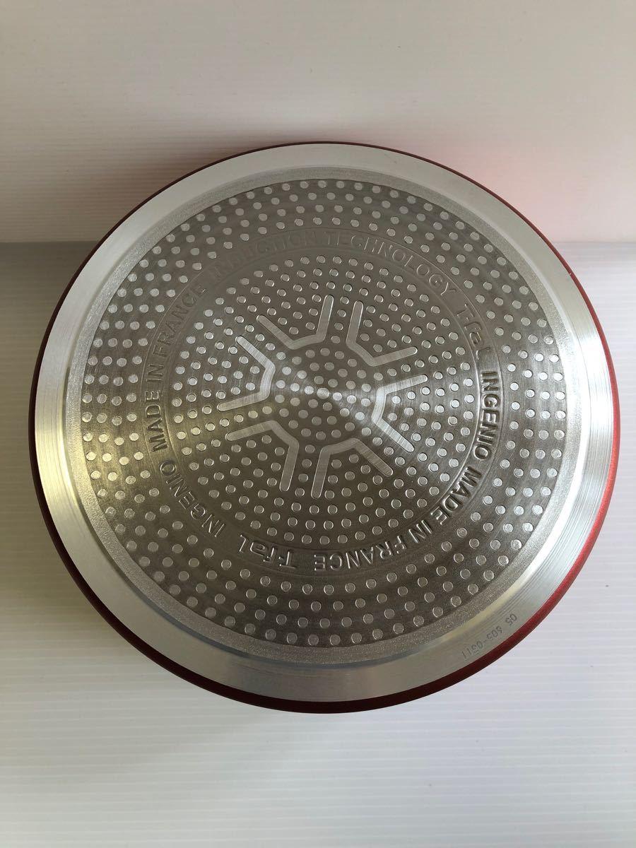 ティファール T-fal インジニオ・ネオ IHルビー・エクセレンス ソースパン20cm L66330
