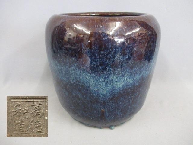 中国 鉄瓶の情報
