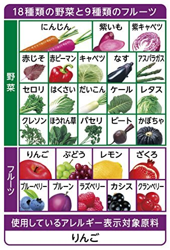 ★本日限り★200ml×24本 カゴメ 野菜生活100 ベリーサラダ 200ml&24本_画像2