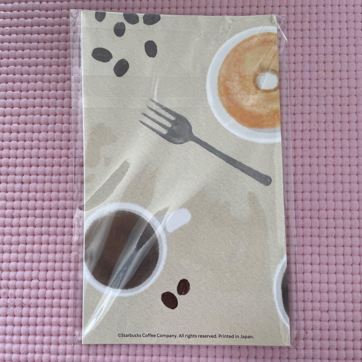 コーヒー豆引き換えカード スタバ
