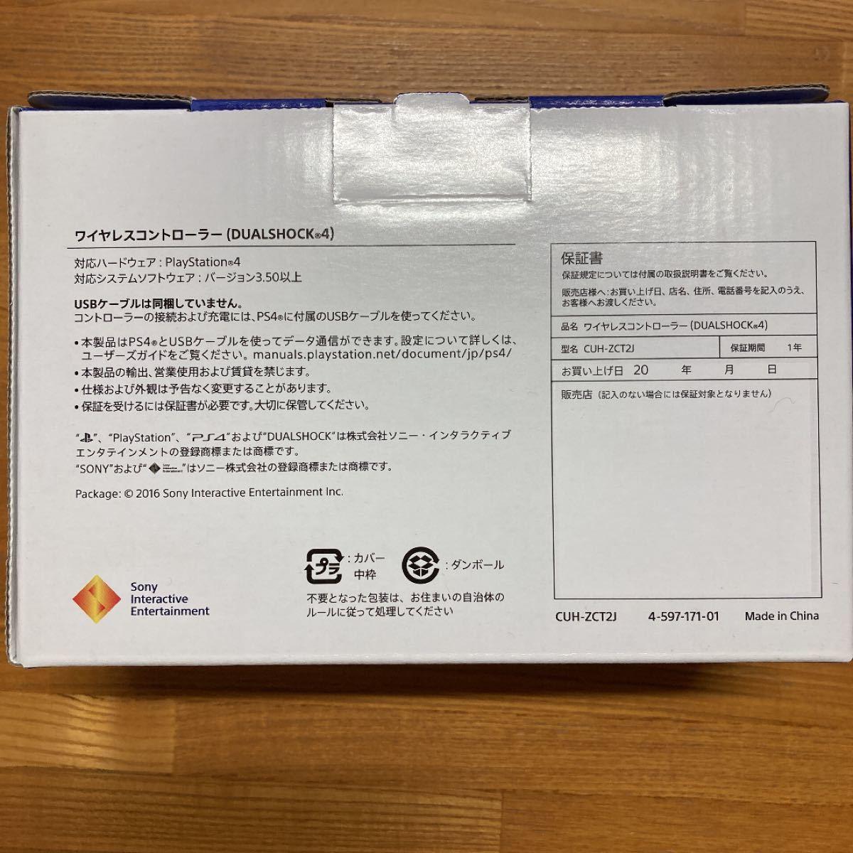 PS4 ワイヤレスコントローラー DUALSHOCK4 プレステ4 ジェットブラック