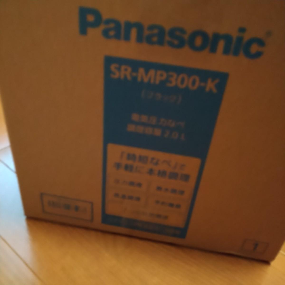 電気圧力鍋 パナソニック SR-MP300-K