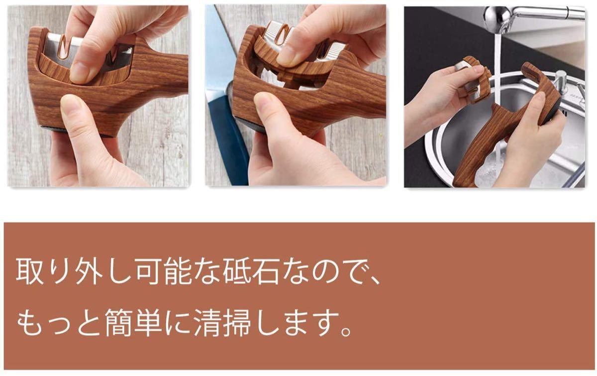 包丁研ぎ器) 木目調 タングステン鋼 ダイヤモンド セラミック 3段階