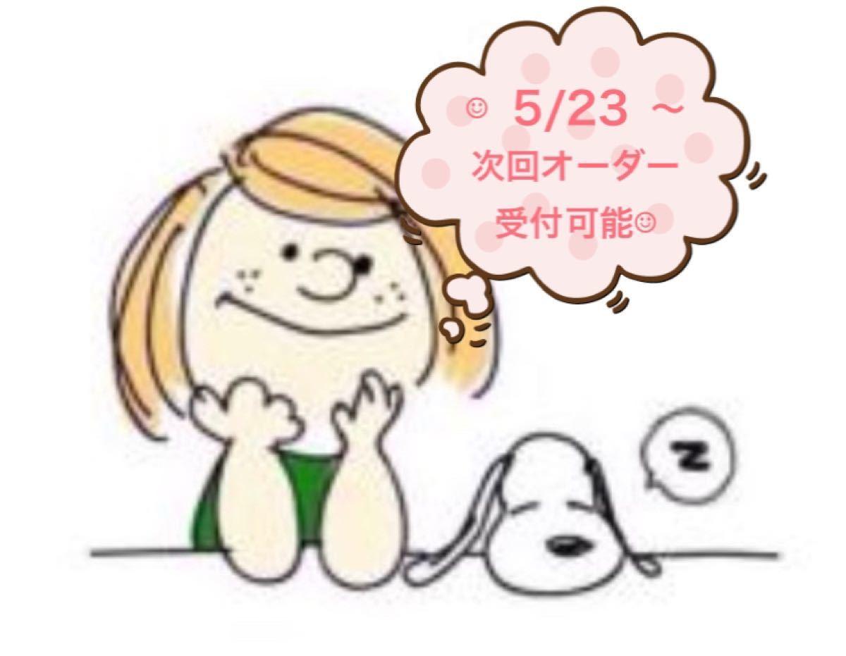 (5)こーちゃん★さま専用ページ☆