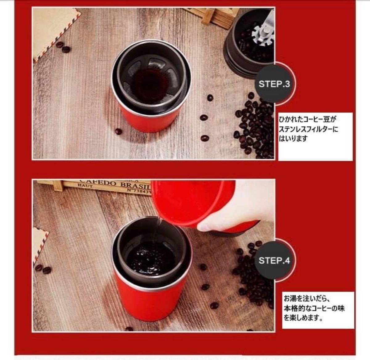 オールインワンコーヒーメーカー 手動コーヒーミル アウトドア用品