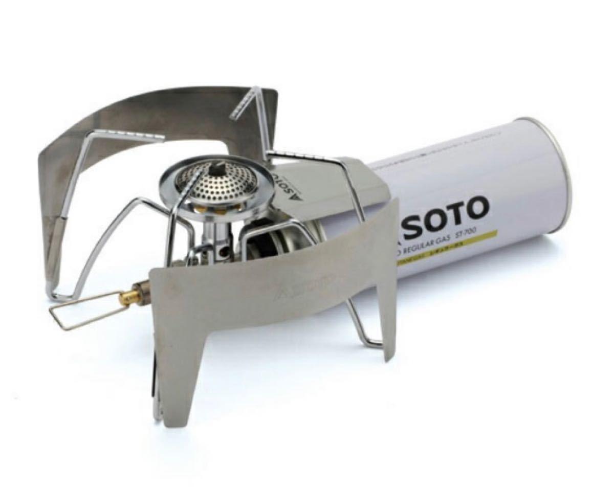 新品・未使用・未開封 4点セット ソト SOTO レギュレーターストーブ ST-310 他 新富士バーナー シングルバーナー