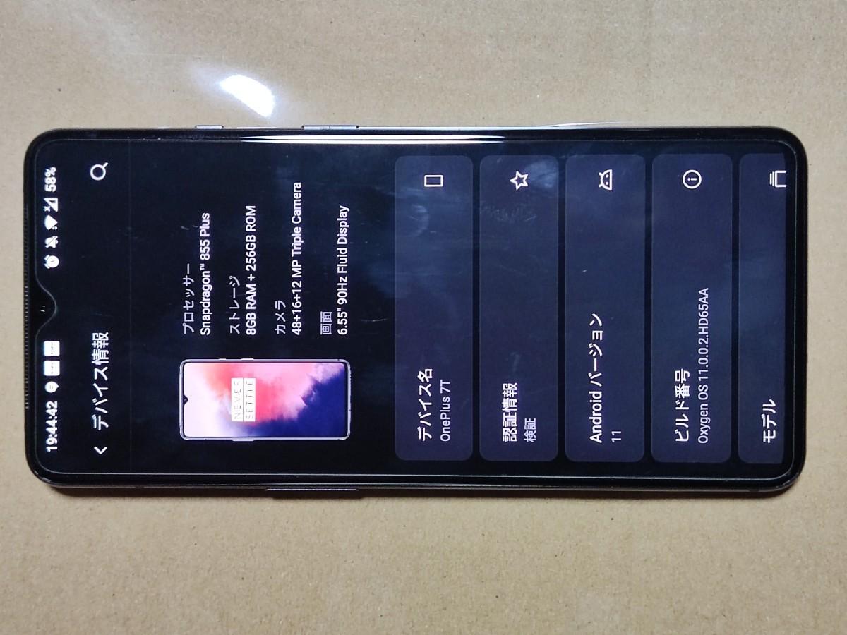 OnePlus7t 8/256