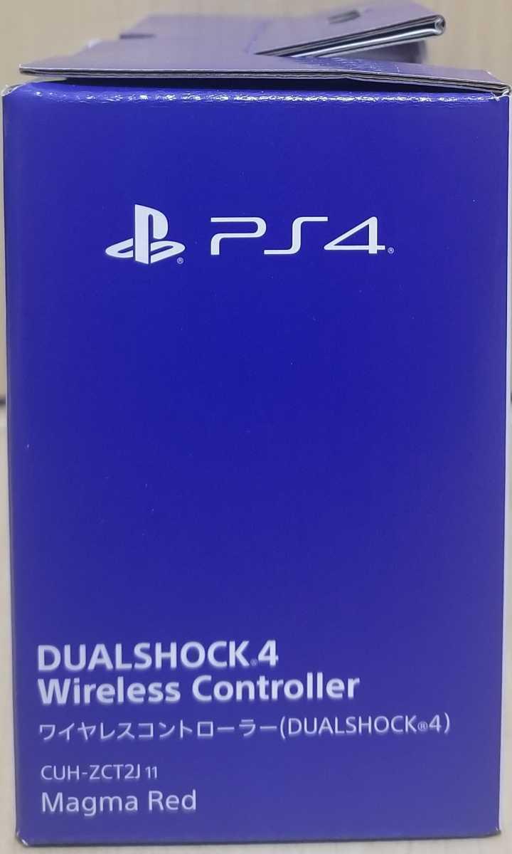 新品 未開封 デュアルショック 4 SONY PlayStation4 DUALSHOCK4 純正 ワイヤレス コントローラー PS4 限定 マグマ レッド CUH-ZCT2J11 赤