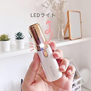 大人気 最新 レディースシェーバー 電気シェーバー 女性用全身対応 電池式 LEDライト付き