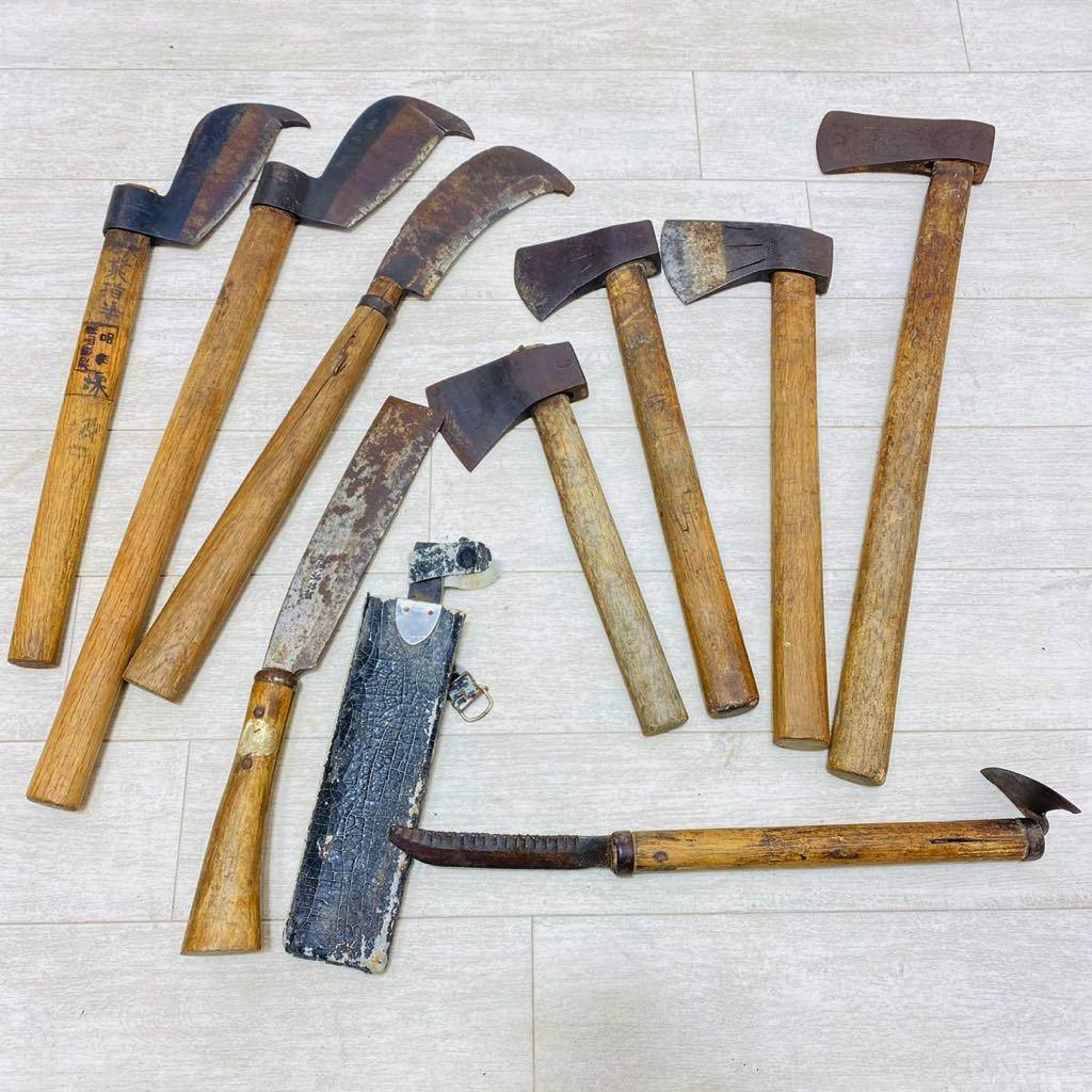 【030521-34】古道具 鉈 鉈刃 斧 9丁 海老鉈 腰鉈 なた 土佐 右左光 弘 勝