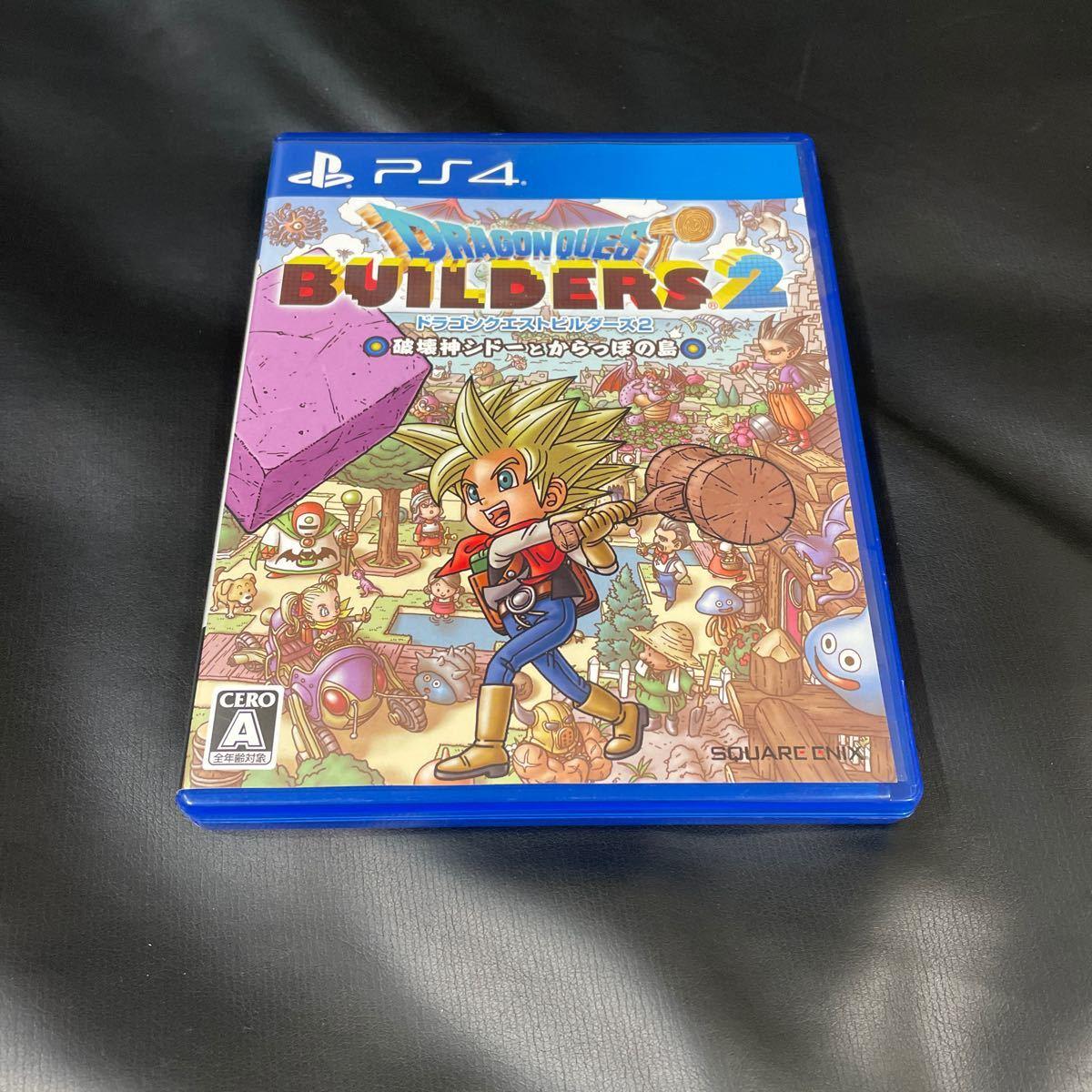 【PS4】 ドラゴンクエストビルダーズ2 破壊神シドーとからっぽの島 [通常版]