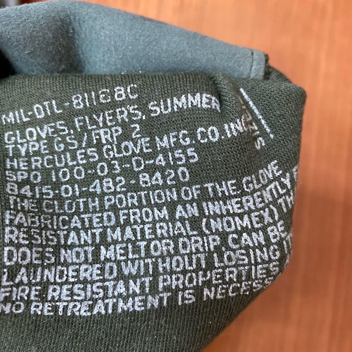 米軍実物 Nomex フライト サマー グローブ Gloves Flyers フライトギア レザーグローブ 手袋 ノーメックス 革手袋 ミリタリー パイロット_画像4