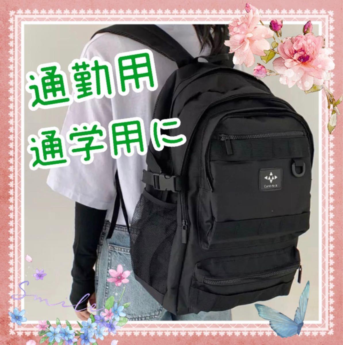 リュック 大容量 通勤 通学 バックパック レディース メンズ 韓国  リュックメンズ ビジネスリュック