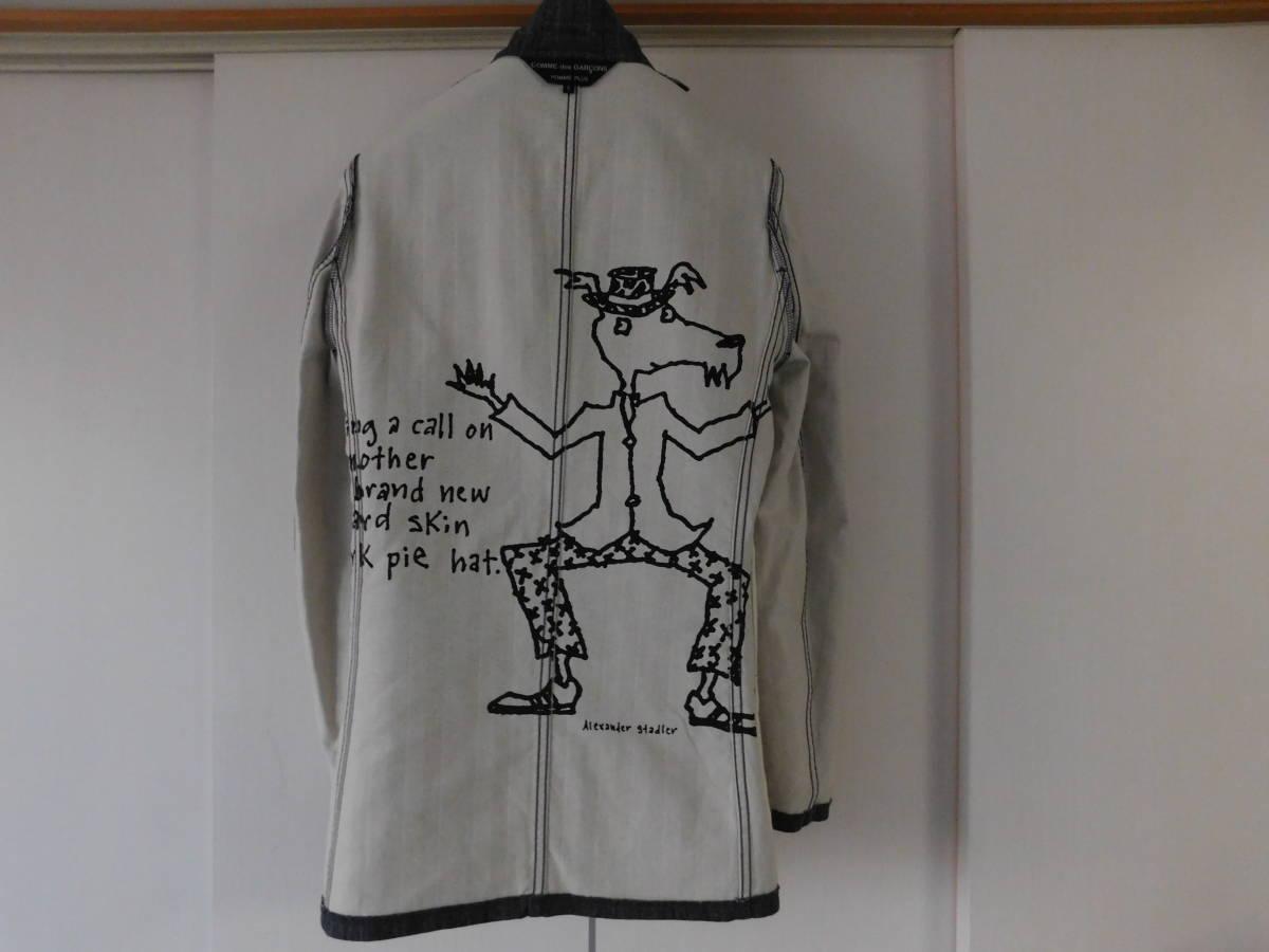 コムデギャルソンオムプリュス ジャケット コムデギャルソン ジャケット コムデギャルソンオム ジャケット