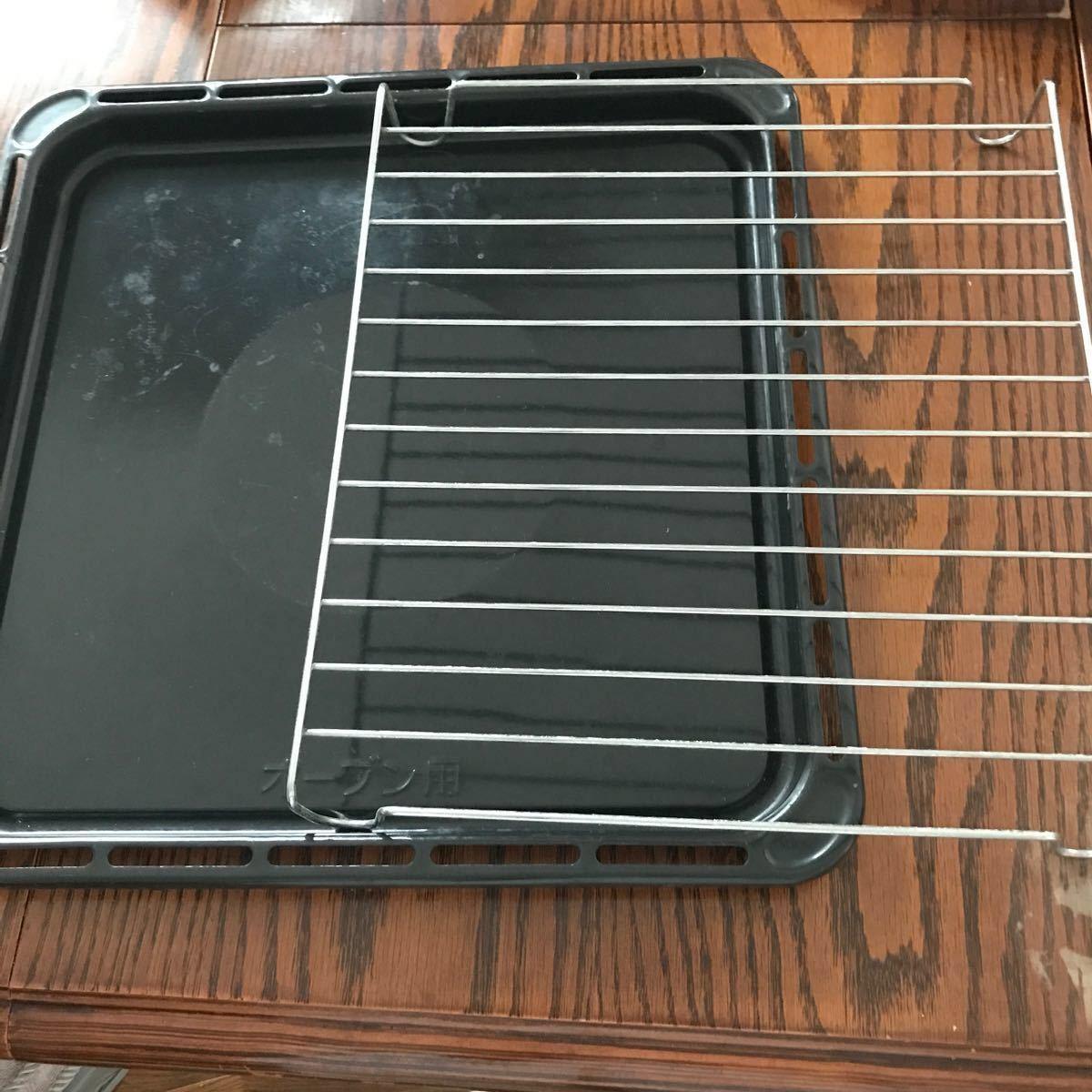 オーブンレンジ 天板 (角皿 調理網  計2点)